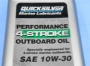QUICKSILVER 4-STROKE OUTBOARD OIL 10W-30