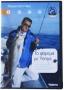 dvd το ψάρεμα και οι τεxνικες tenya