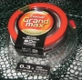 grand max seaguar 0.090 mm
