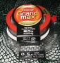grand max seaguar 0.117 mm