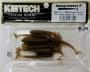 "keitech customworms.swing impact2"""